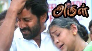 Video Arul Tamil Full Movie scenes | Vikram best Performance | Vikram Mass scenes| Vikram emotional scenes download MP3, 3GP, MP4, WEBM, AVI, FLV April 2018