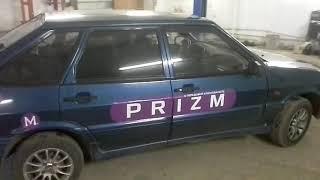 24й оклееный автомобиль криптовалюты PRIZM в Таганроге Ваз2114 о347тн161 тёмно зелёный