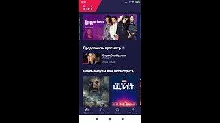 ivi (от ivi.ru) - приложение для android и iOS.