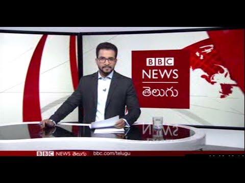 Maldives election: Opposition defeats Yameen–BBC Prapancham with Venkat Raman–24.9.2018–BBC Telugu