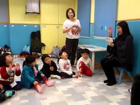 Class visit (Children's Music Appreciation Fun @ YMCA)