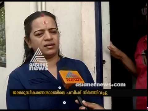 Kochi: Water supply  disrupted - Pumping from Aluva water treatment plant stopped