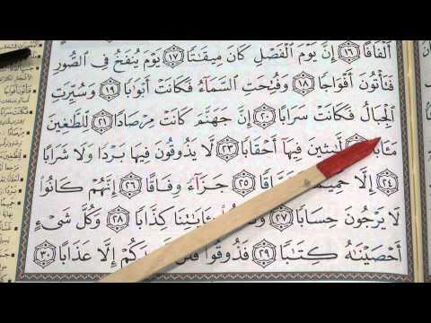 Tajweed of Juz 'Amma - Session 1 - Reading Surah an-Naba' سورة النبأ - by Shaykh Hosaam