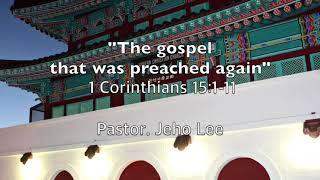 5/16 주일 영어 예배(Pastor. Jeho Lee)