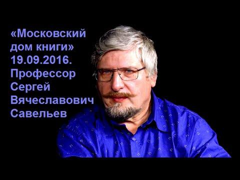 Сергей Пускепалис — фильмы — КиноПоиск