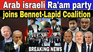 Israel से आई बड़ी ख़बर ! Benjamin नेतन्याहू को जेल की आजा ! जानिए कोन है इसराइल का नया PM ? (Owaisi)