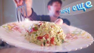 Салат из крабовых палочек рецепт на новый год 2020