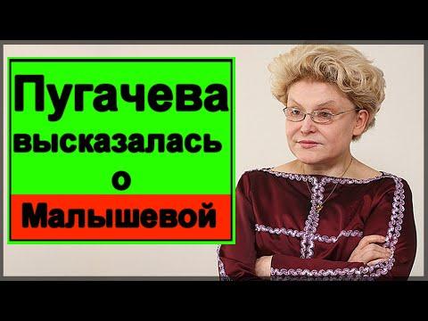 🔥Пугачева высказалась о Малышевой 🔥 Мясникове Познере и Соловьеве 🔥 Надбавки Путина 🔥