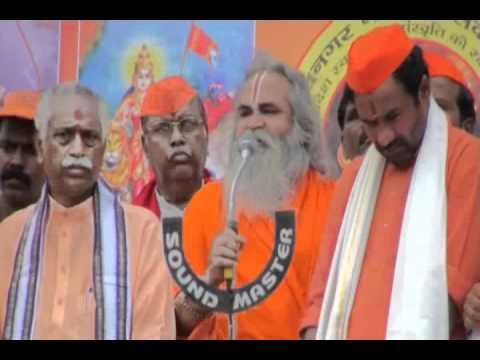 Hate Speech Delivered by VHP Leader Ram Vilas Vedanti