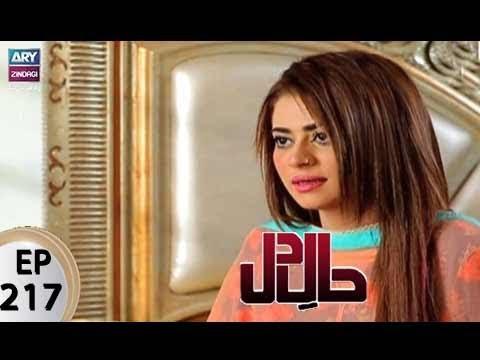 Haal E Dil - Ep 217 - ARY Zindagi Drama