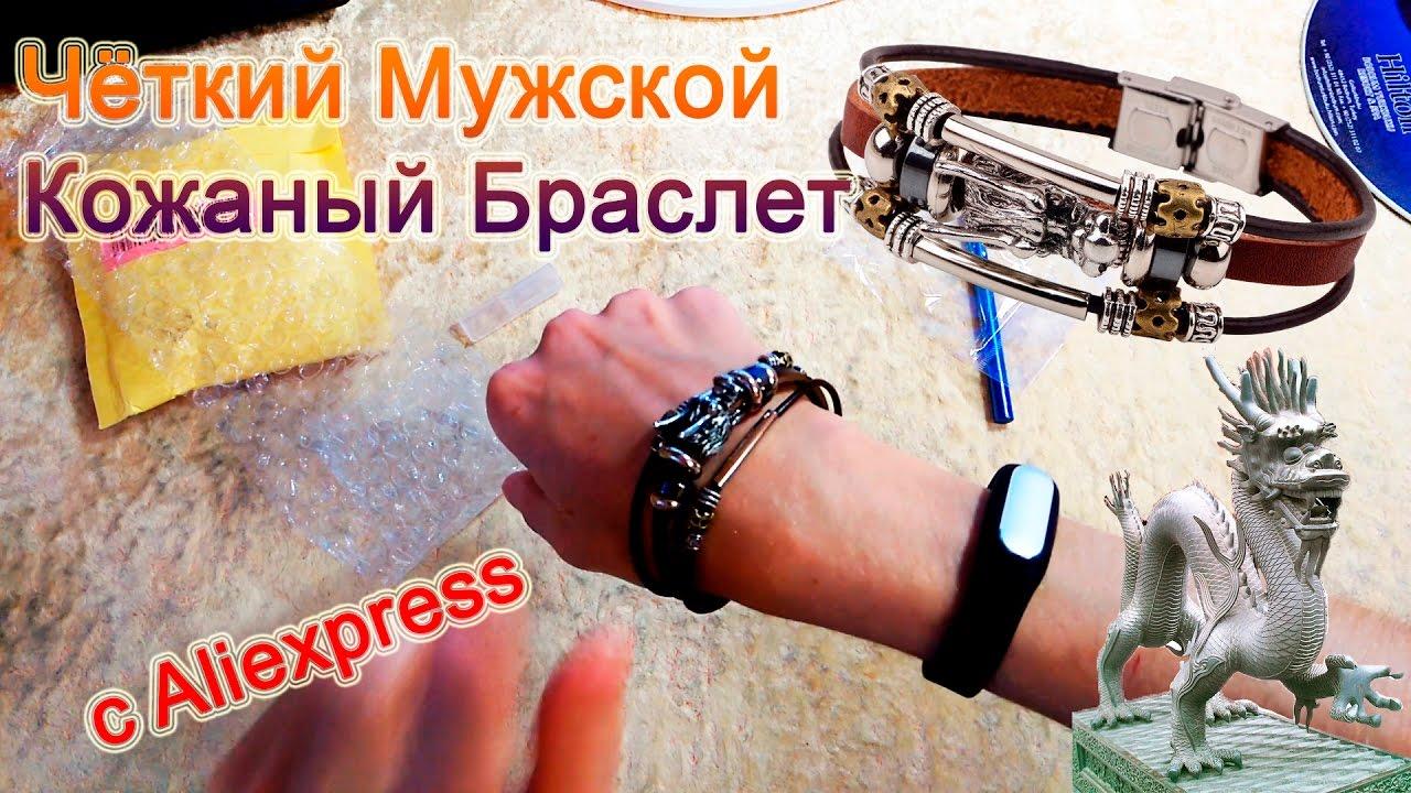 Купить браслет пандора на сайте - YouTube