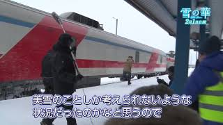 『雪の華』メイキング映像(悠輔疾走編)
