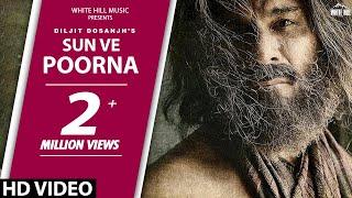 Download Hindi Video Songs - Diljit Dosanjh New song | Sunn Ve Poorna | Eh Janam Tumhare Lekhe