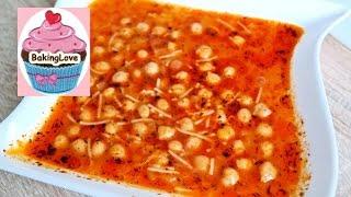 Die schnellste und einfachste Suppe: Nudelsuppe mit Kichererbsen / super lecker / einfaches Rezept