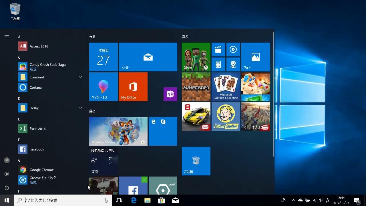 世界時計を使うには Windows 10 Youtube