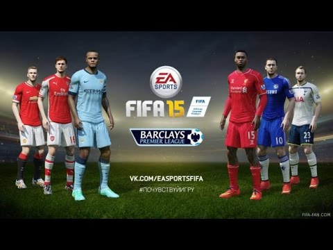 Обзор FIFA 15