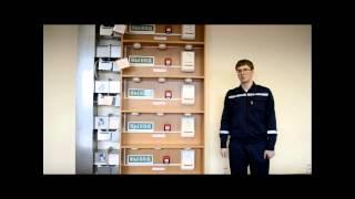 видео Световой охранно пожарный оповещатель