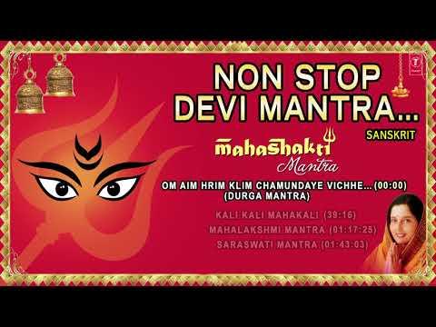 Devi Mantra, Om Aim Hrim Klim.li Mantra, Mahalakshmi, Saraswati Mantra I ANURADHA PAUDWAL