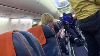 Захват в самолёте 22января2019