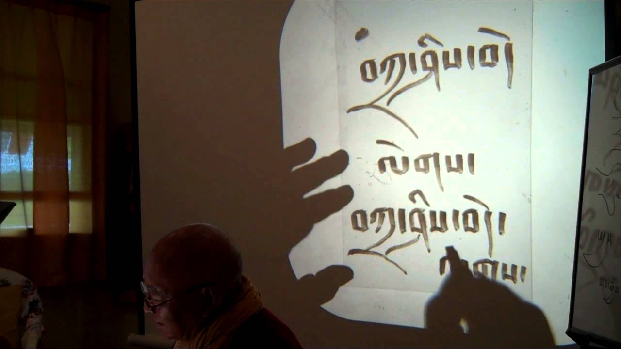 Meaning of Tashi Deleg and How to Write It in Tibetan Calligraphy
