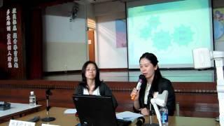 融情 第十期 學校伙伴計劃---特殊學校暨資源中心如何支援融合教育?(3/3)