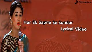 Har Ek Sapne Se Sundar Song   Lyrical Video   Kavita Raam   YRKKH