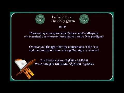 apprendre-les-10-premiers-versets-sourate-al-kahf-(la-caverne)