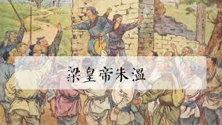此人具備曹操的謀略、袁紹的實力、董卓的手段,最終卻被馬夫所殺