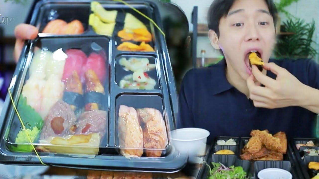 도식락이 5만원 씩이나 한다구요?  초밥도시락 Korean mukbang eating show