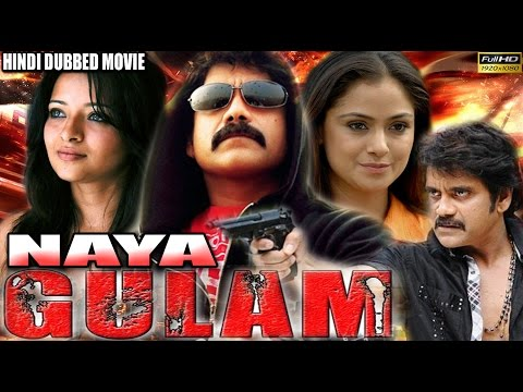 Naya Gulam - Nagarjuna, Simran & Reema Sen - Full HD Hindi Dubbed Movie