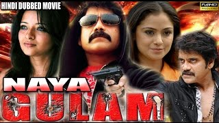 Video Naya Gulam - Nagarjuna, Simran & Reema Sen - Full HD Hindi Dubbed Movie download MP3, 3GP, MP4, WEBM, AVI, FLV Desember 2017