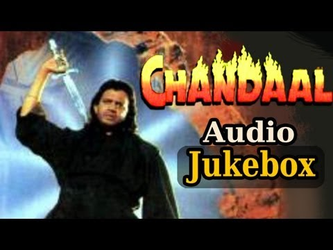 Chandaal - All Songs (HD) - Mithun Chakraborty - Altaf Raja - Vinod Rathod
