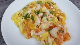 Stir Fried Shrimp with Eggs and Tomato (番茄虾仁炒蛋)
