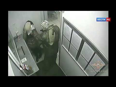 ШОК ВИДЕО -ОГРАБЛЕНИЕ БАНКА в Зеленограде !!!
