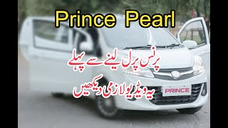 prince pearl booking date and review