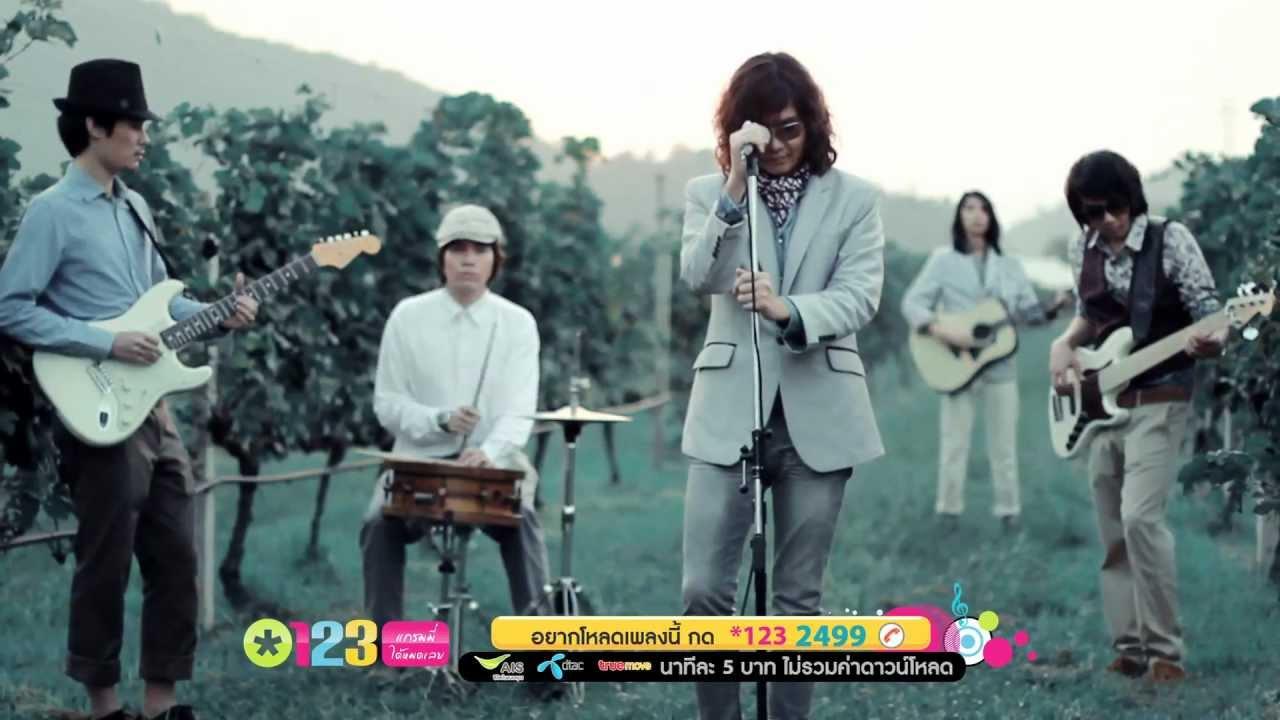 ไม่มีเหตุผล - Good Morning [Official MV] OST รักประกาศิต