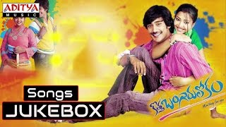Kothabangaru Lokam (కొత్తబంగారు లోకం) Movie Full Songs Jukebox || Varun Sandesh, Swetha Basu Prasad