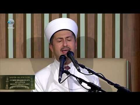 Adem Kemaneci - Kadir Suresi - Kur'an-ı Kerim Tilaveti (Aşir)