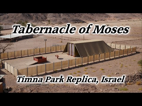 Tabernacle Of Moses, Tent Of Meeting, Temple, Ark Of The Covenant, Holy Of Holies, Exodus, Israel
