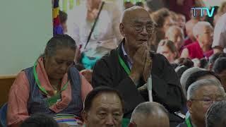 བདུན་ཕྲག་འདིའི་བོད་དོན་གསར་འགྱུར་ཕྱོགས་བསྡུས། ༢༠༡༩།༠༧།༠༥ Tibet TV Tibet This Week 05, July 2019