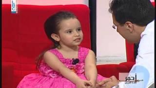 أحمر بالخط العريض - الطفلة ريم (3 سنوات) ترقص وتغني
