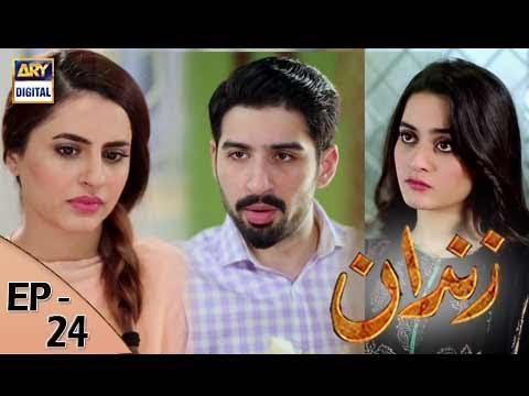 Zindaan - Ep 24 - 11th July 2017 - ARY Digital Drama