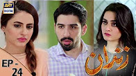Zindaan - Ep 24 - 11th July 2017 - ARY Digital Drama