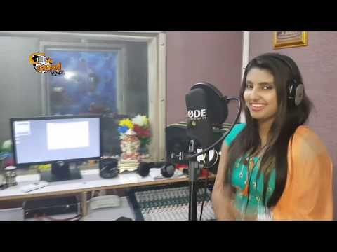 प्यार थारो पाणो ओ काले।। Annu Khola riyaj riyaz time in sbm studio pyar thario pano o kalne  sbm ...