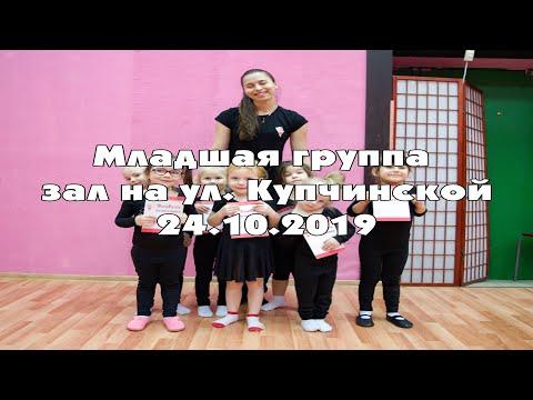 Художественная гимнастика для девочек в Фрунзенском районе СПБ