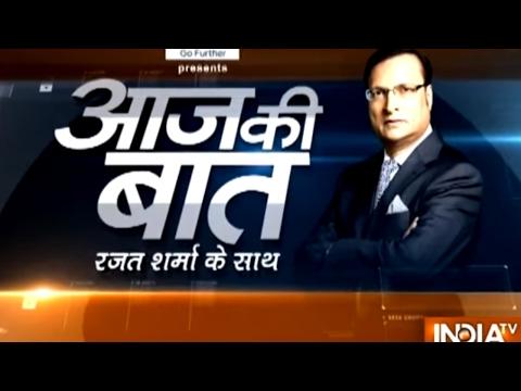 Aaj Ki Baat with Rajat Sharma   8th February, 2017 - India TV