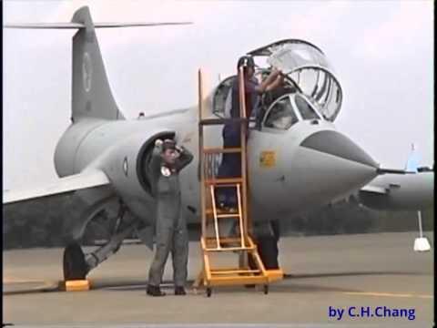 民國87年中華民國空軍F-104戰機除役典禮的最後狼嚎長嘯! (1998)