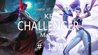 Korea Challenger Match #127/LO…