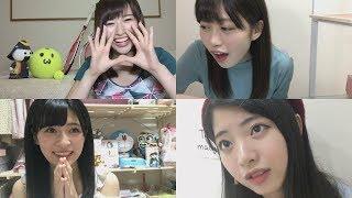 2017年09月29日SHOWROOM配信 左上から時計回りに、佐藤 朱(AKB48 チーム...