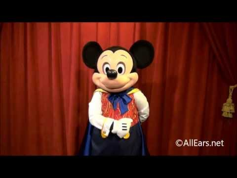 Talking Mickey Mouse At The Magic Kingdom's Town Square Theatre
